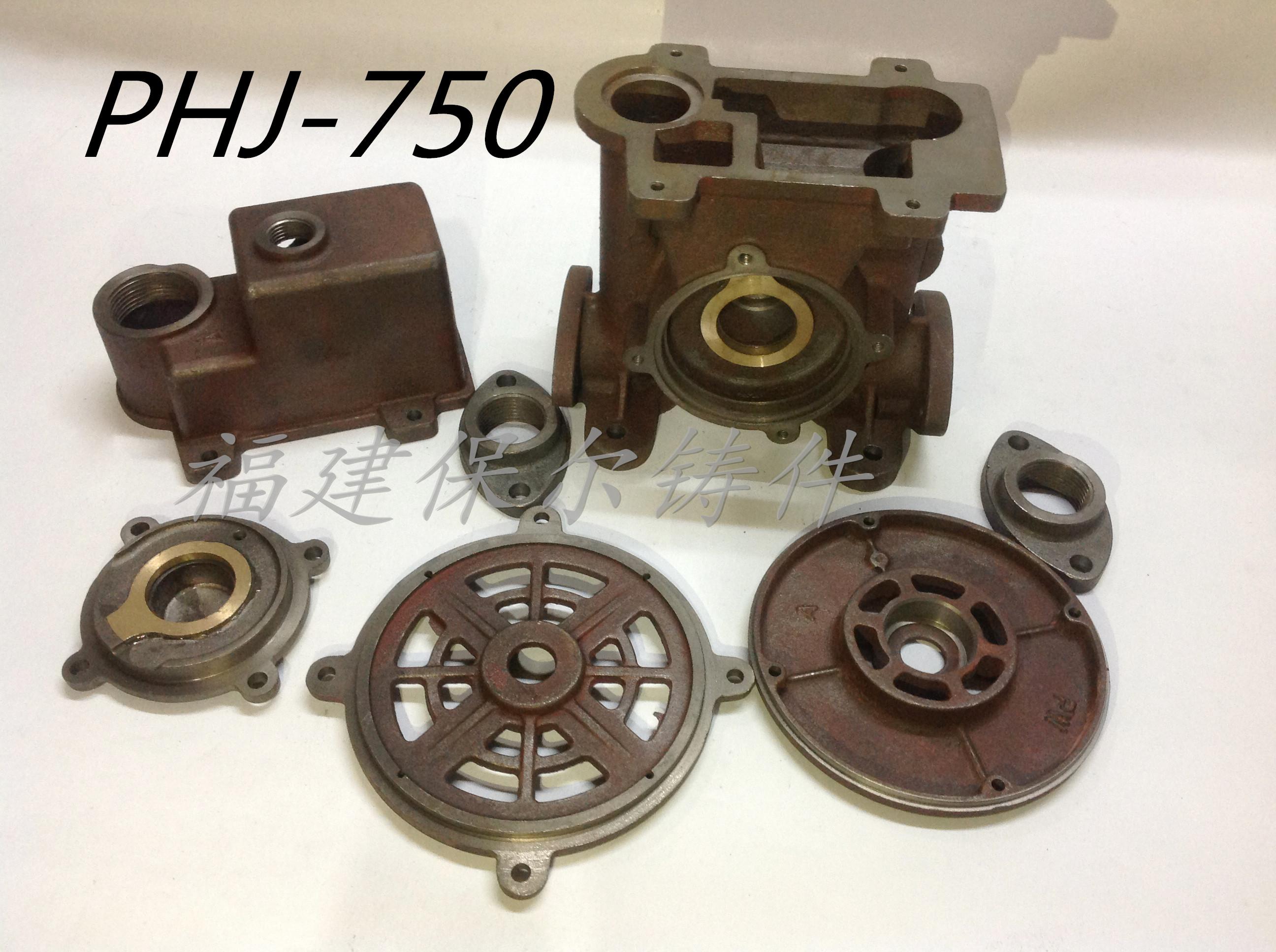 PHJ-750